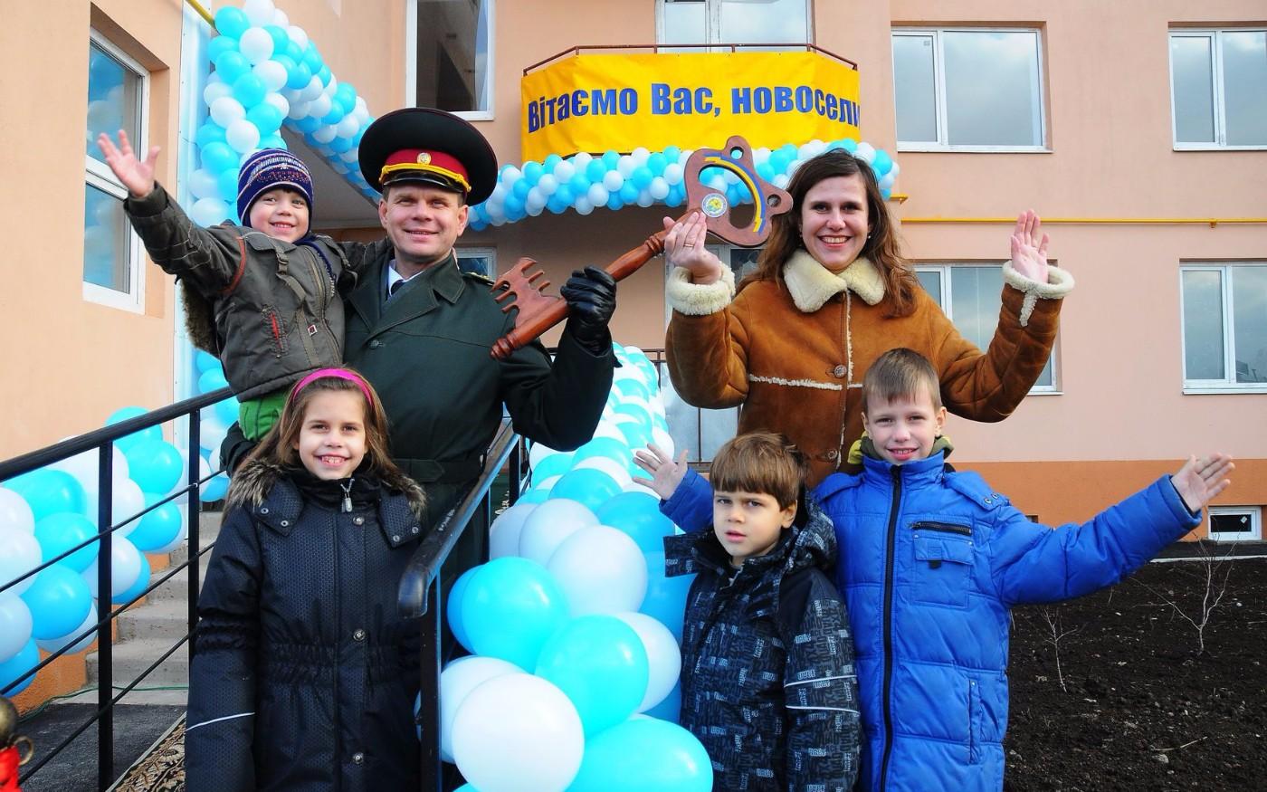 Ипотека в крыму по украинским выдачам